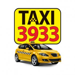 отптимальне таксі київ недорого