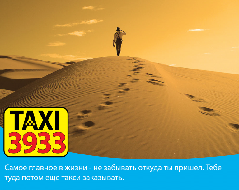 такси киев дешево