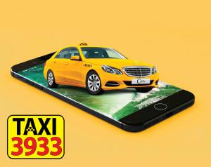 такси работа 3933