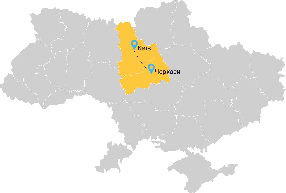 таксі Київ Черкаси