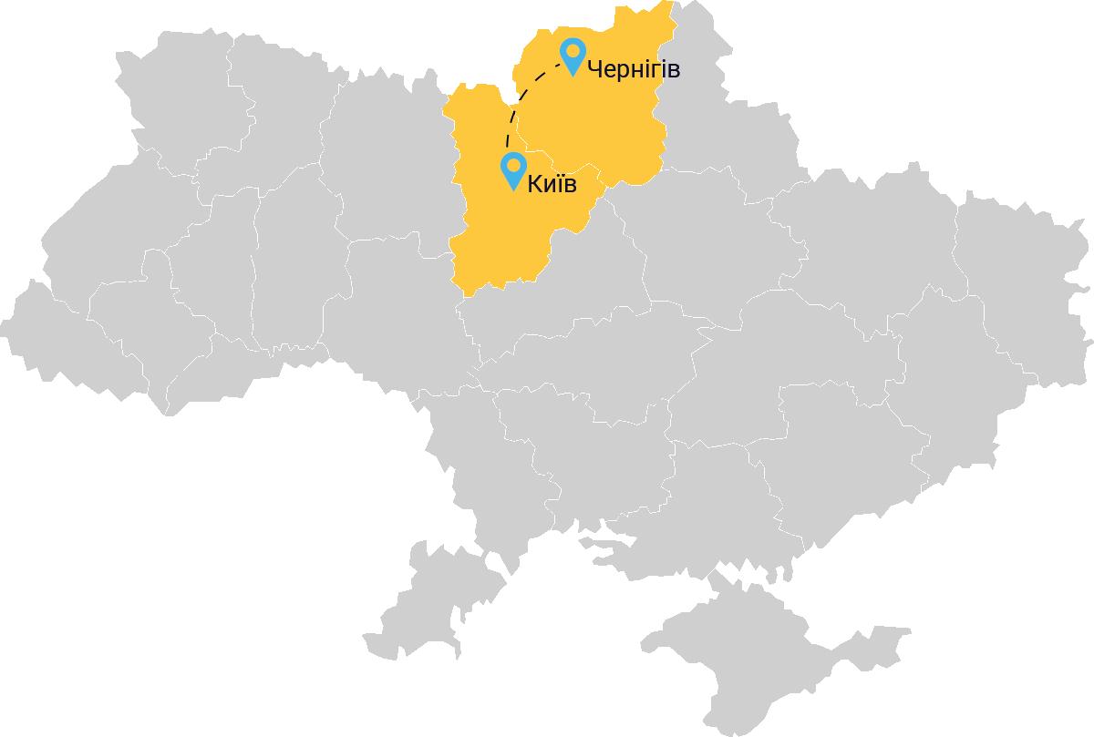 таксі Київ Чернігів