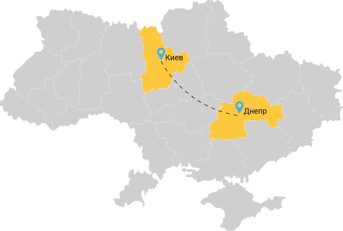 такси Киев Днепр