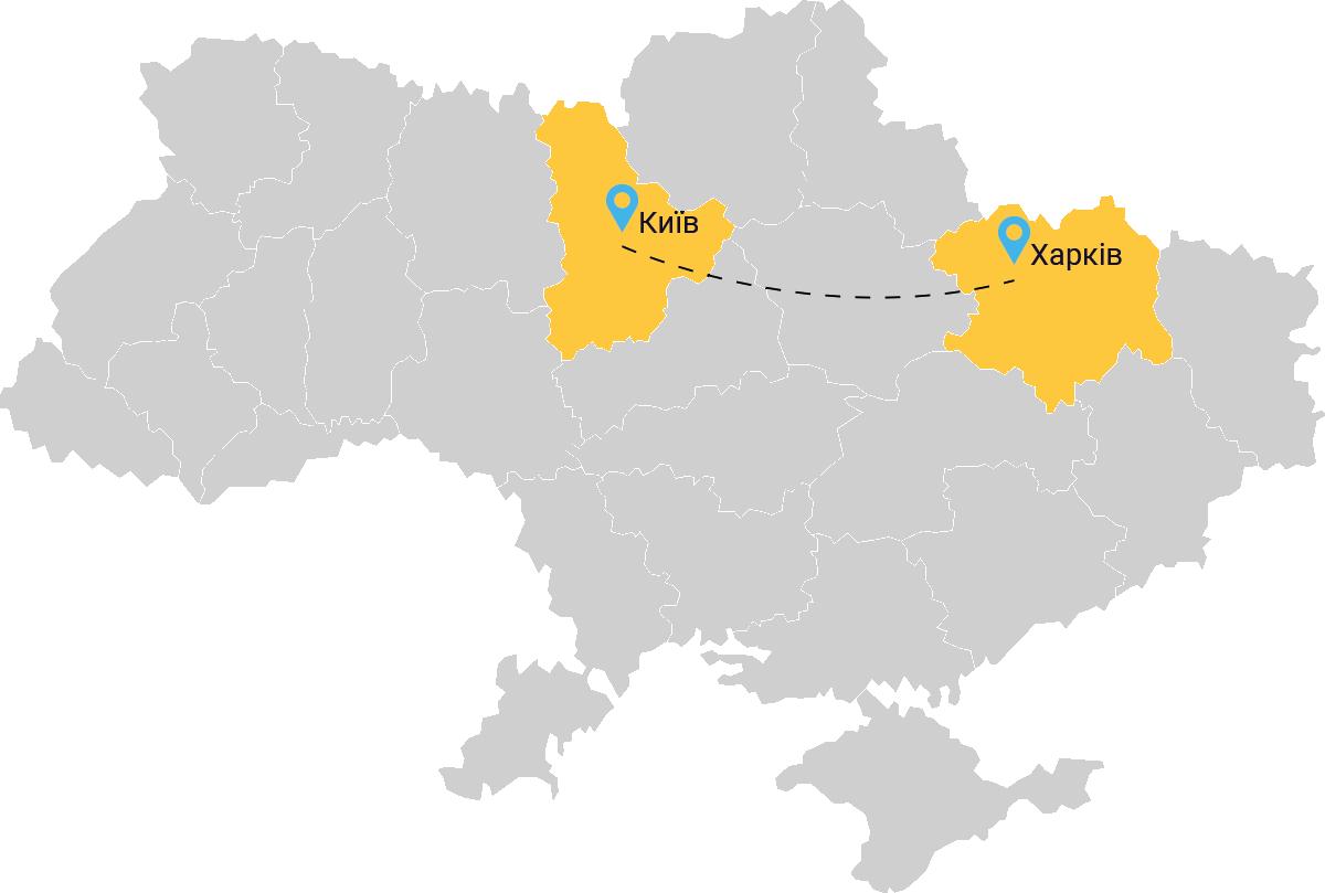 замовить таксі Київ Харків