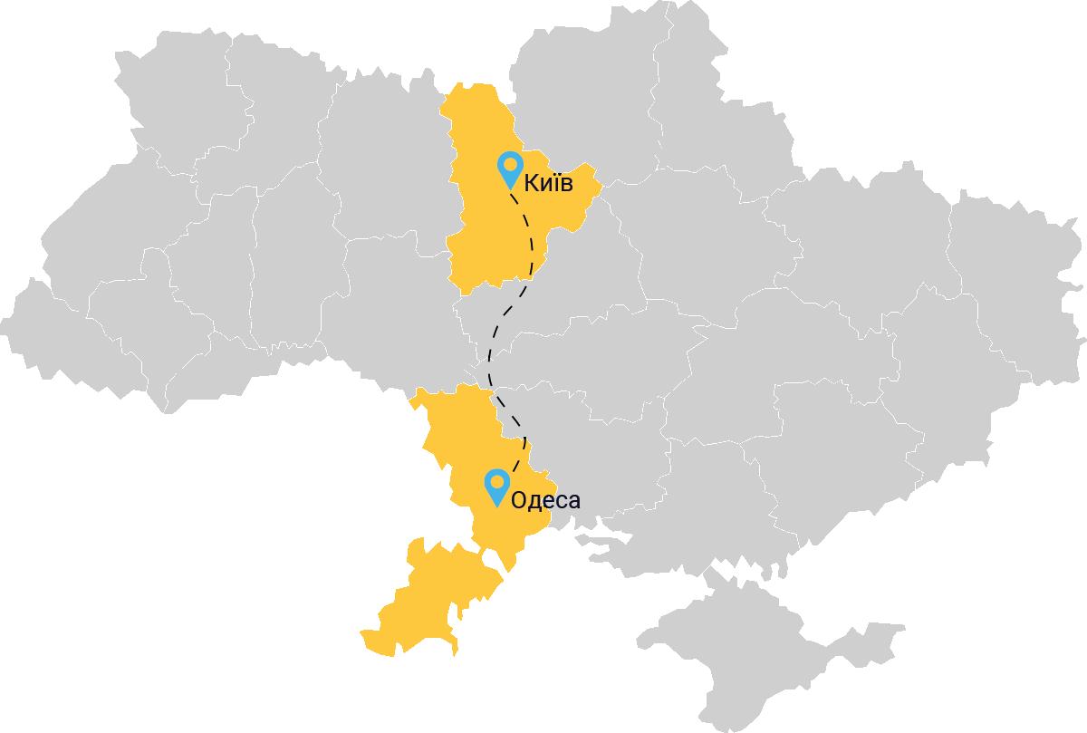 таксі Київ Одеса ціна