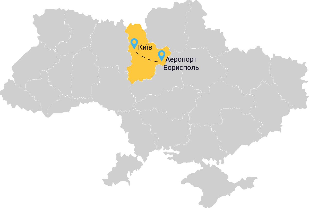 таксі Київ аеропорт Бориспіль