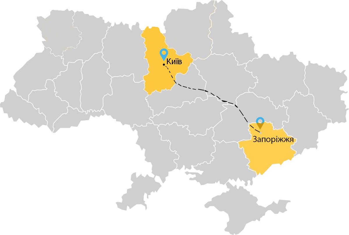 таксі Київ Запоріжжя